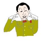 印念中佐.JPG