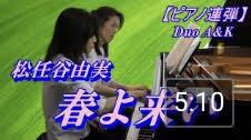 サタデーナイトデュオ No.36.jpg