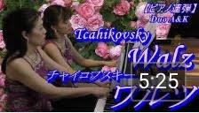 サタデーナイトデュオ No.39.jpg