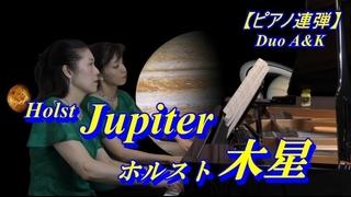 サタデーナイトデュオNo.45.木星.jpg