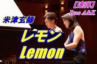 レモン サムネイル写真 100-35.jpg