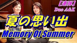 夏の思い出 サムネイル写真 100-39.jpg