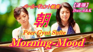 朝 サムネイル写真100-60.png